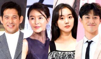 Oh Ji Ho, Ye Ji Won ve Park Se Wan Haftasonu Drama Dizisi için Kwak Dong Yeon'a Katılıyor