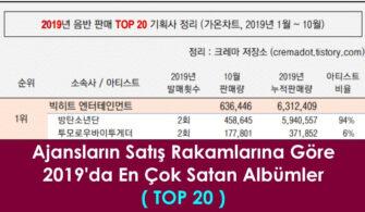Ajansların Satış Rakamlarına Göre 2019'da En Çok Satan Albümler (Top 20)