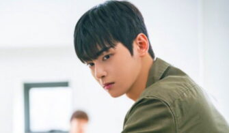 cha eun woo actor