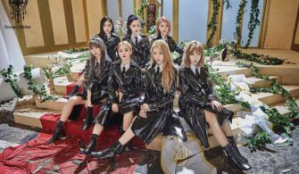 dreamcatcher 7 members