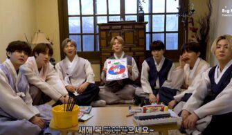 bts happy new year