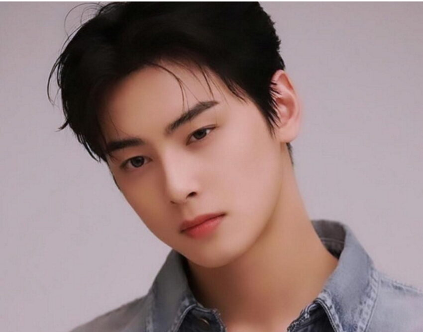 cha eun woo photo