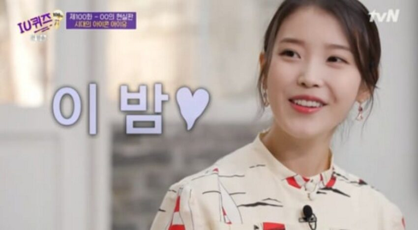 IU you quiz